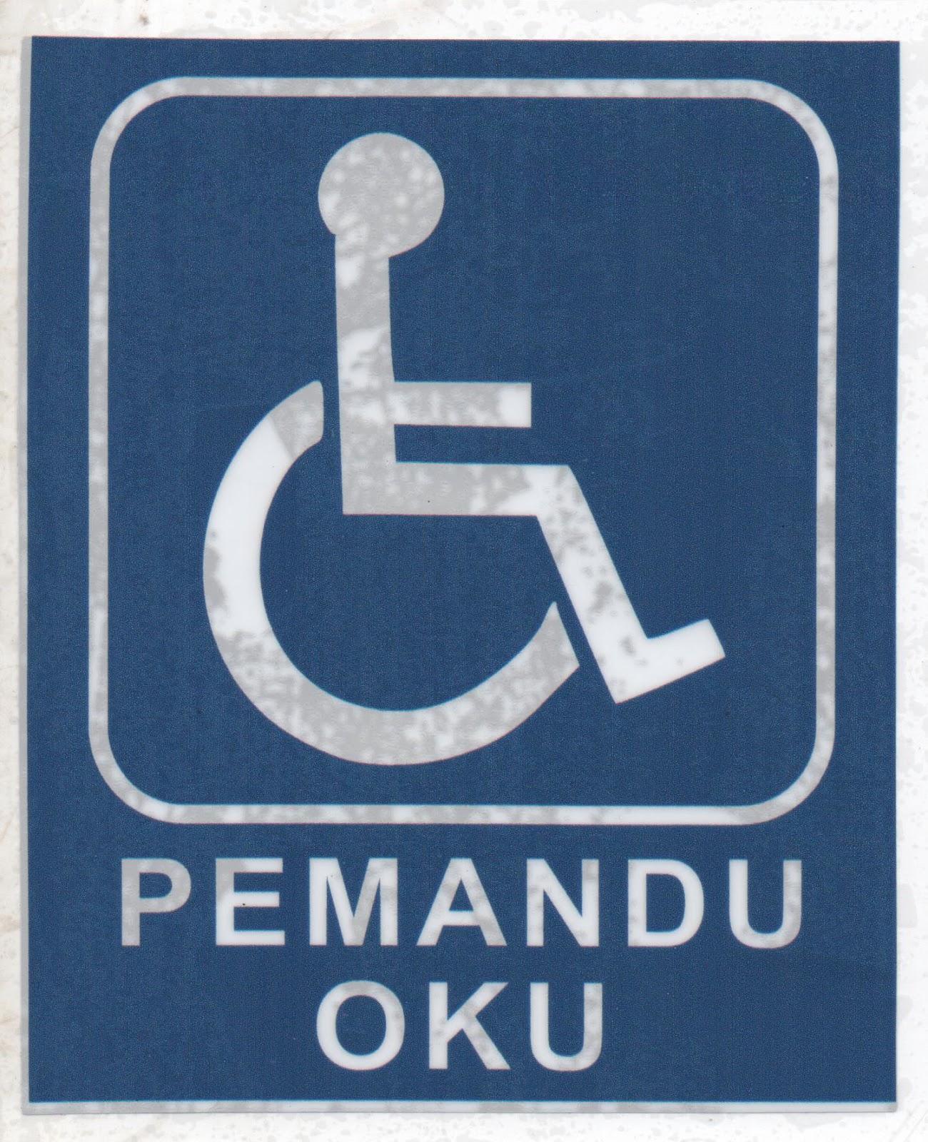 Car sticker design selangor - Blue Square Pemandu Oku Glass Reversed Sticker No 119 1 G