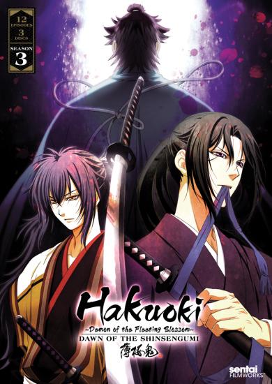 Hakuouki (2010) ταινιες online seires xrysoi greek subs