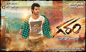 Aadi Garam movie wallpapers-thumbnail-5
