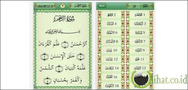 Al Quraan Majeed