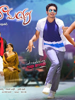 Vinavayya Ramayya movie wallpapers-cover-photo