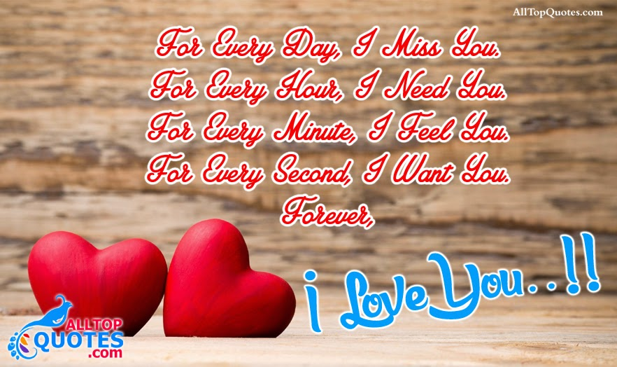 Romantic Love Quotes For Her   All Top Quotes | Telugu Quotes | Tamil Quotes  | English Quotes | Kannada Quotes | Hindi Quotes