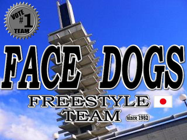 FACE DOGS FREESTYLE TEAM
