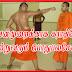 வன்முறைக்காக கராத்தே கற்றுவரும் பொதுபலசேனா