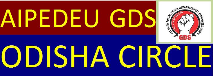 AIPEDEU GDS, ODISHA CIRCLE