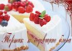Конфетка-тортик до 31.10.15