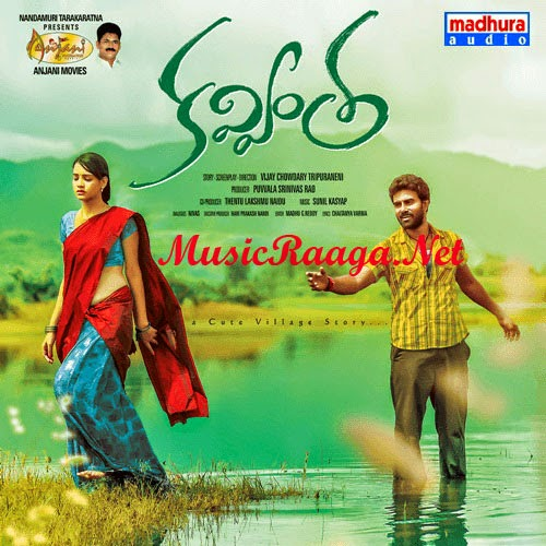 Kavvintha Telugu Mp3 Songs Download