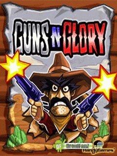 Guns n Glory v1.0.4