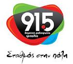 Δημοτική Ραδιοφωνία Τρίπολης
