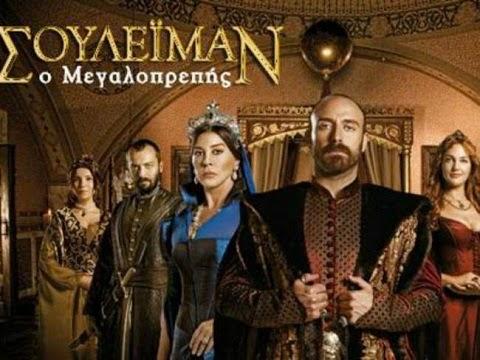 Souleiman-o-Megaloprepis-29-8-2014