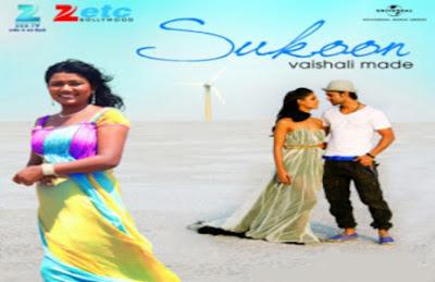 indupushpam song free download