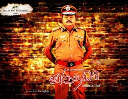 Watch Virudhagiri (2010) Tamil Movie Online