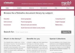 http://www.etekkatho.org/