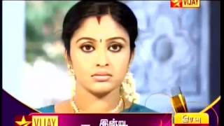 Saravanan Meenakshi 15-07-2013 To 19-07-2013 Promo This Week – Vijay Tv