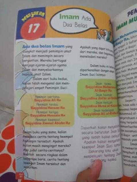 Buku Syiah Kanak-kanak