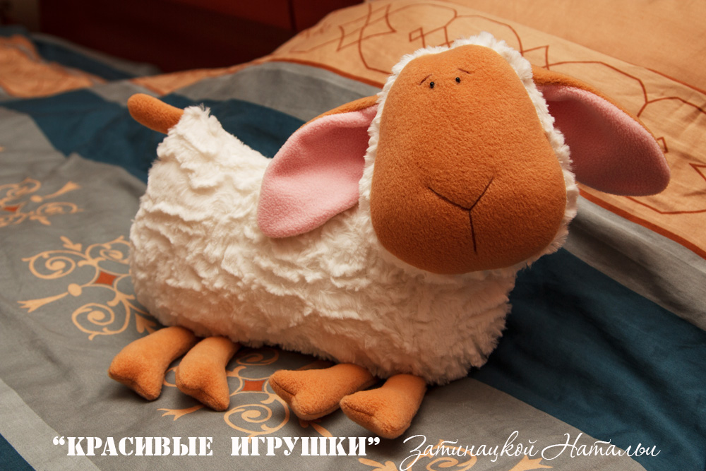 подушки овечка своими руками выкройки