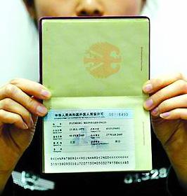 Dịch vụ Visa đi Trung Quốc đã làm xong