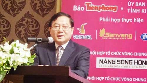 Đảo Ngọc Phú Quốc sẽ tôn vinh nhan sắc Việt