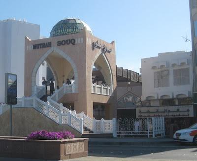 Eingang zum Souk in Matrah - Mutrah Souq