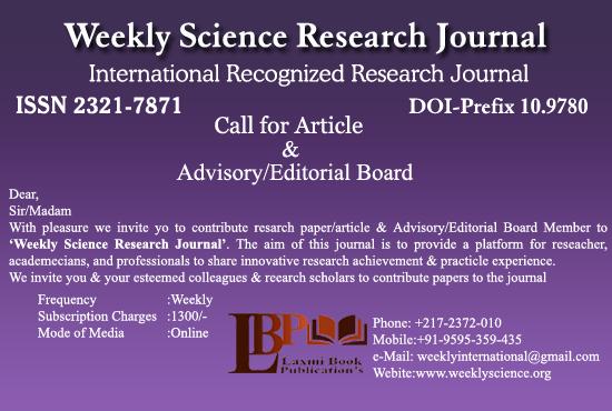 Short journal articles