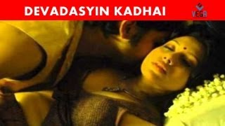 Devadasyin Kadhai Hot Malayalam Movie Watch Online