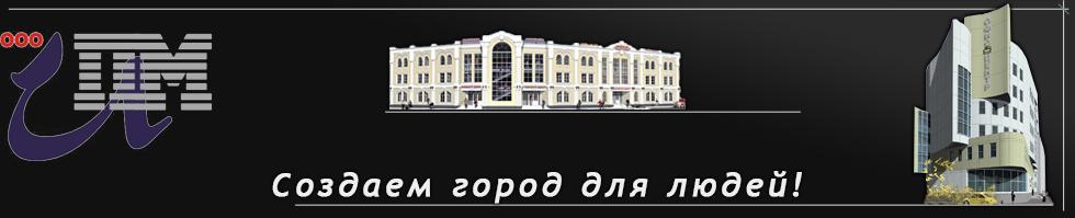 Ивановская проектная мастерская