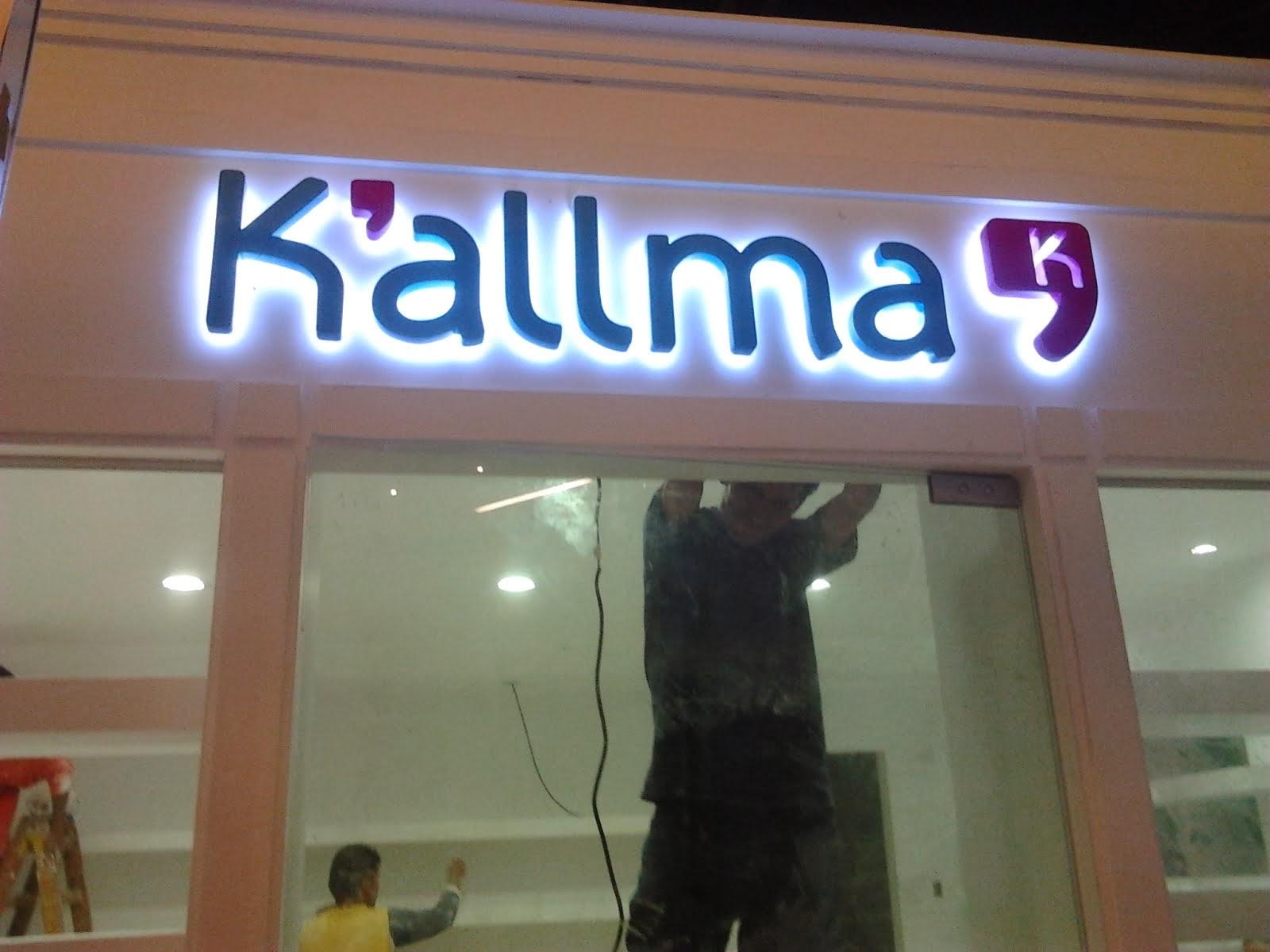 kallma - LETRERO EN POLIURETANO RETROILUMINADO