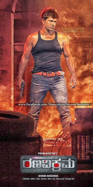 Puneeth's Dheera Rana Vikrama Exclusive First Look Poster