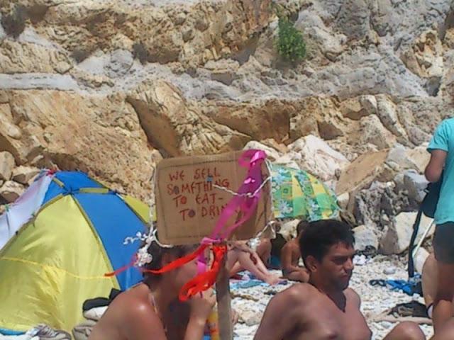 Στον αστερισμό του Ελληνάρα!!