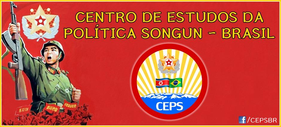 Centro de Estudos da Política Songun - Brasil