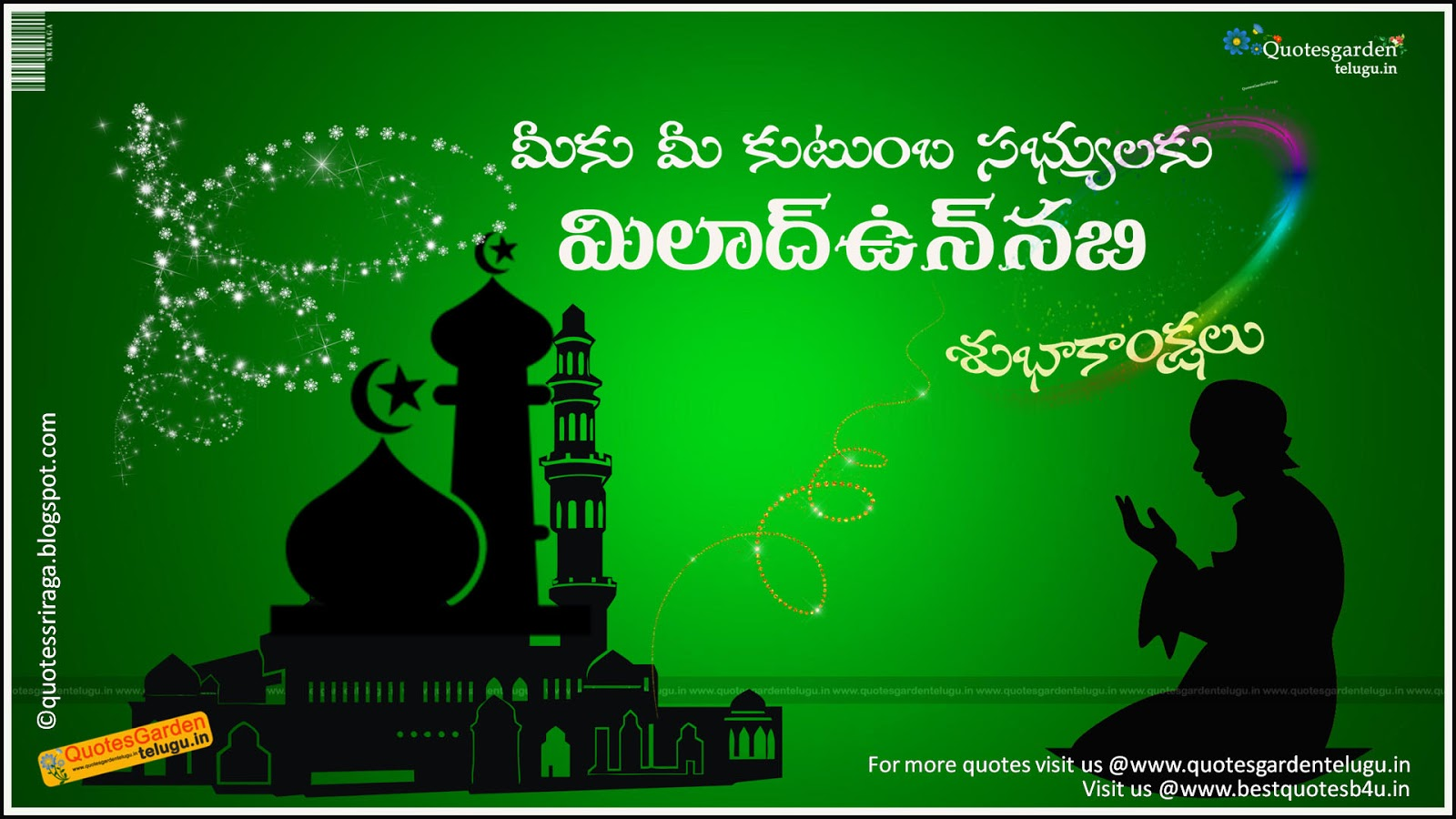 Happy Milad Un Nabi Greetings In Telugu Quotes Garden Telugu