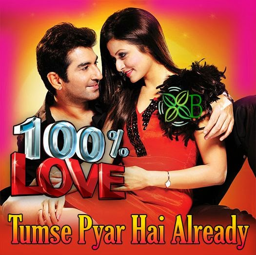 Bepanah Pyar Hai Tumse Song From Bepanah: TUMSE PYAR HAI ALREADY Lyrics - 100% Love