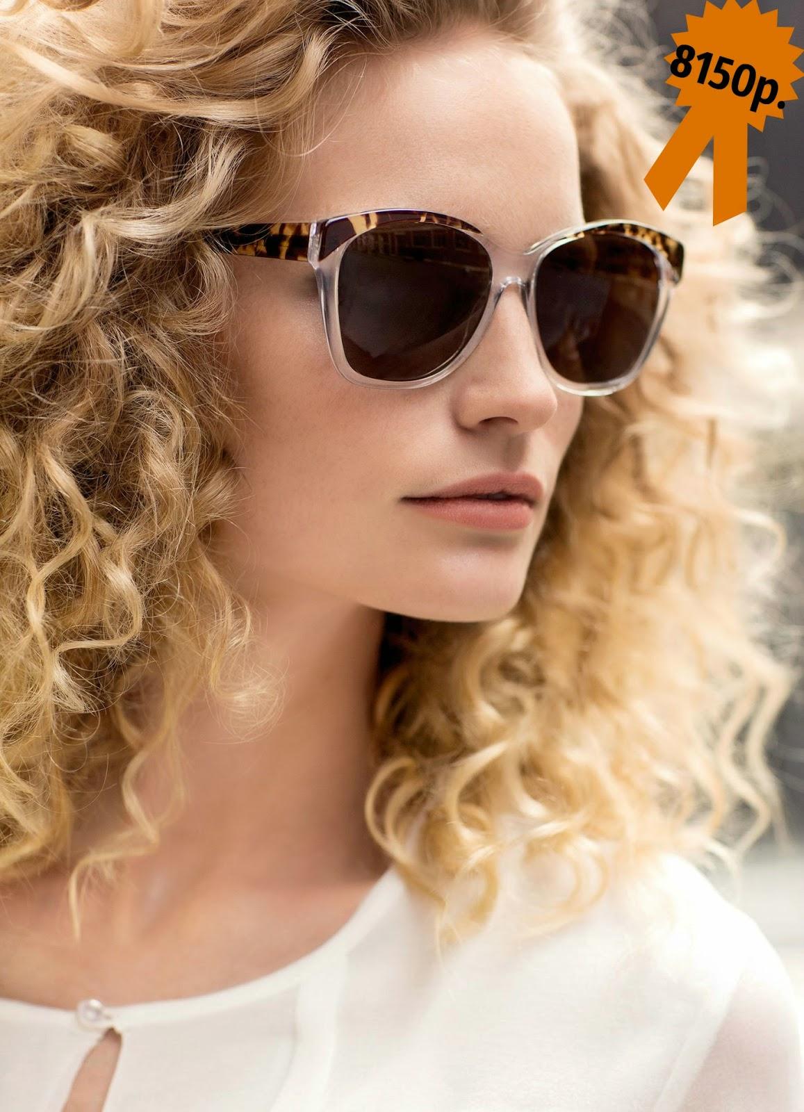 Массивные солнечные очки Elegance ретро стиль