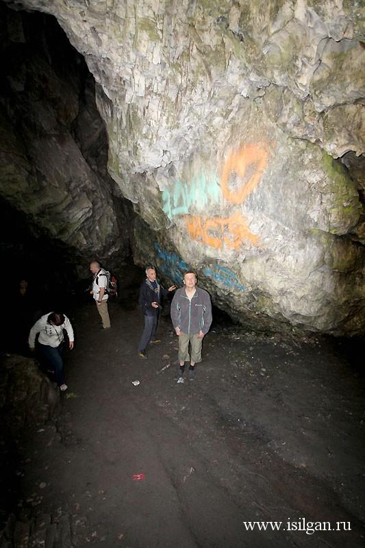 Сугомакская пещера. Челябинская область
