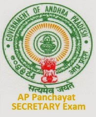 Check Result Of AP Panchayat Secretary Exam 2014 | Merit List District Wise @ apspsc.gov.in
