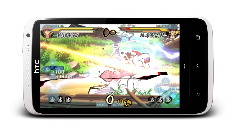 how to open psp games on android