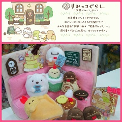 2015 November Sumikko Gurashi Cafe Lifestyle Corner