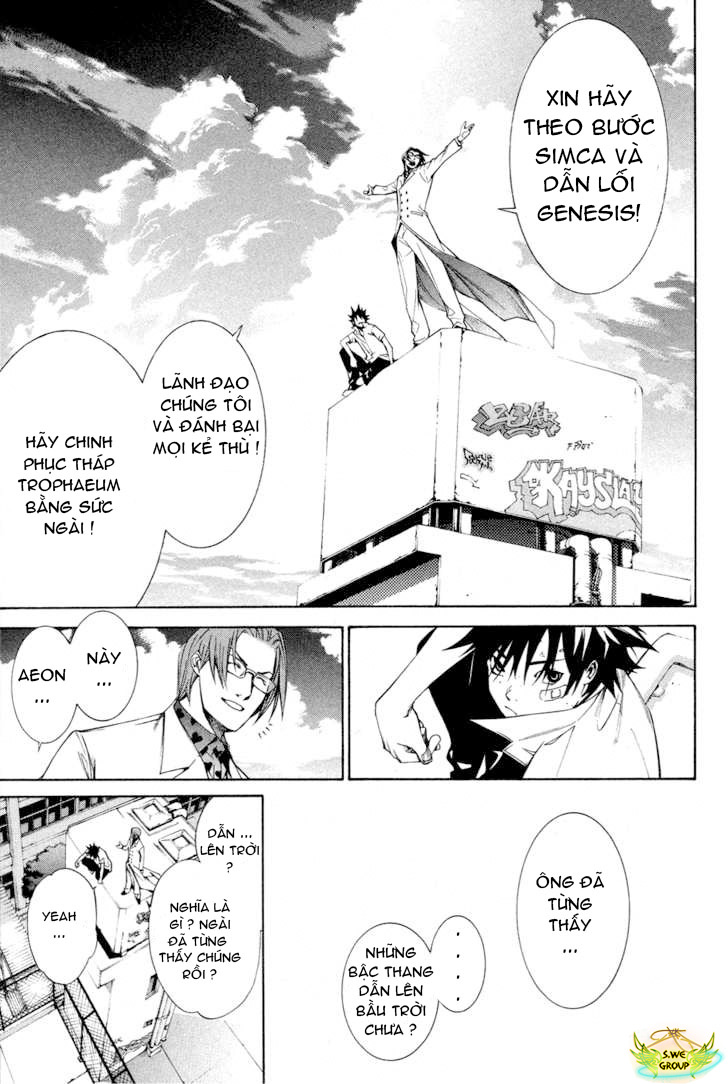 Air Gear Chap 141
