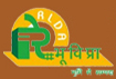 Vacancy in rail land delhi 2014