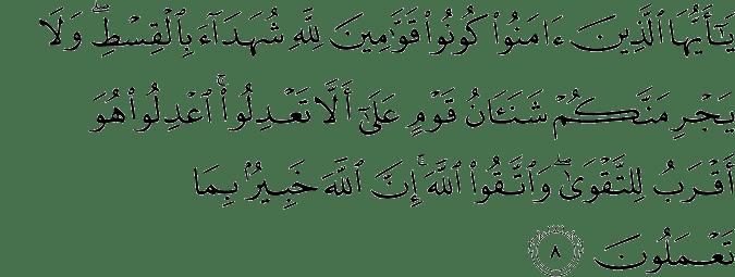 Surat Al-Maidah Ayat 8