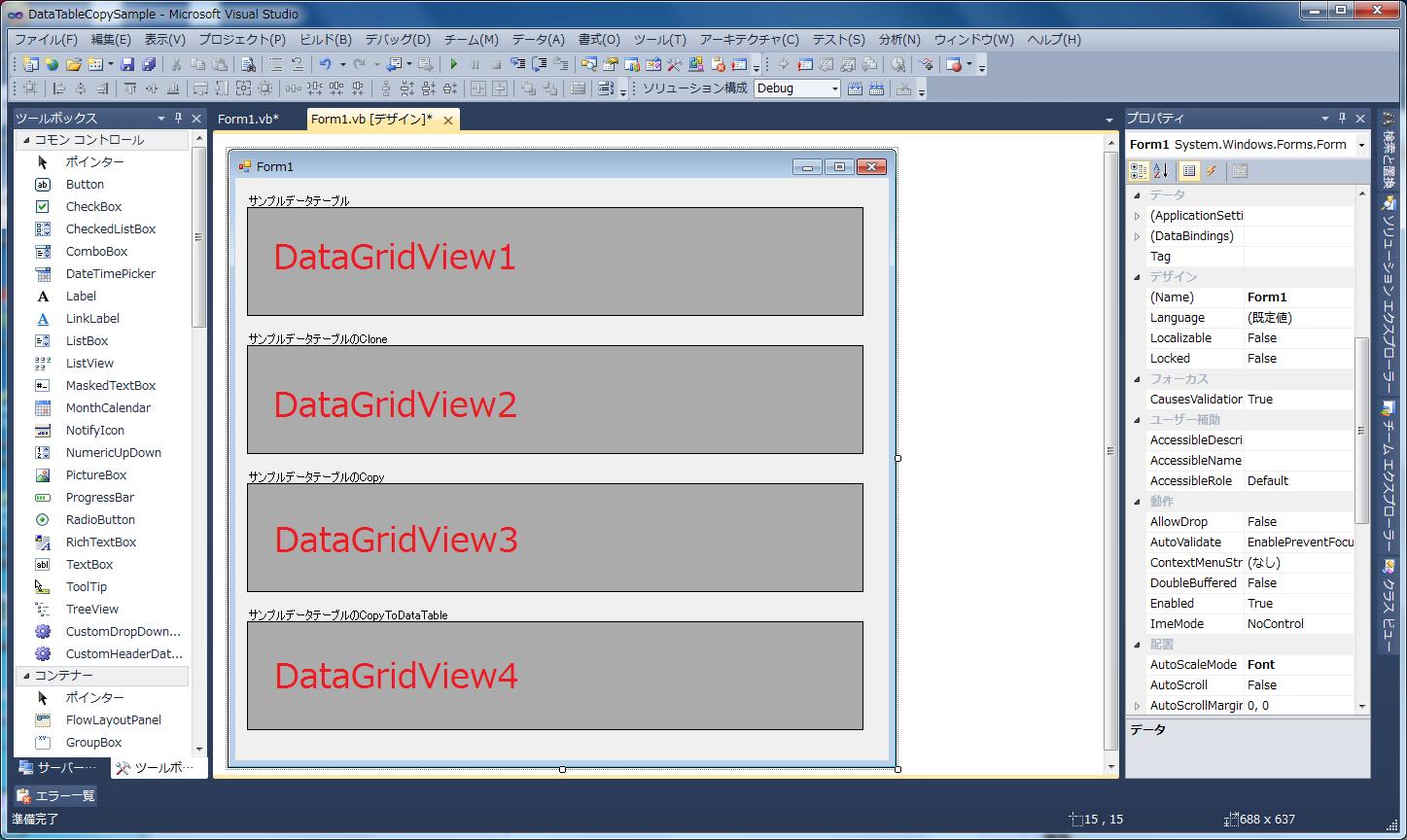 Vb net datatable for Html datatable