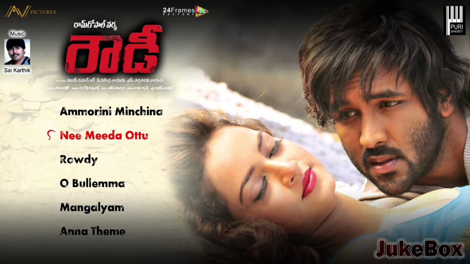 Bollywood HD Mp4 Movies Bollywood 3GP Movies - muzzmije-mp3