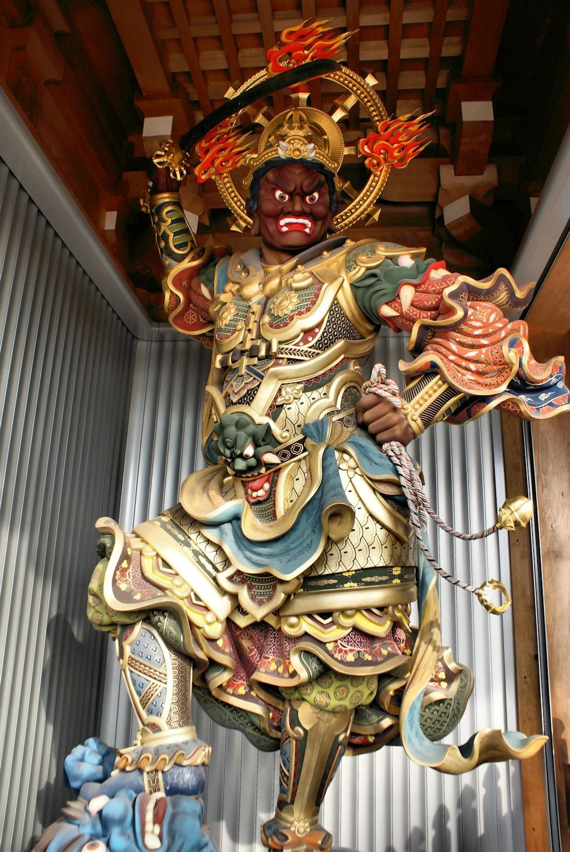 A Walk Around Kyushu Day 49.