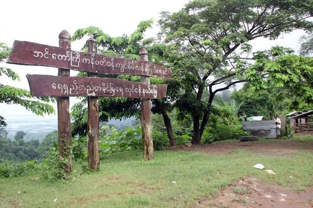 ထက္ေခါင္လင္း (Myanmar Now) – အင္းေတာ္ႀကီးကုိ ဒုကၡေပးသူမ်ား
