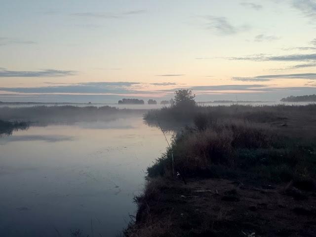 pani dorcia, Polska, wyzwanie, fotografia, nad rzeką, mgła, wędka, wędkowanie, wieczór