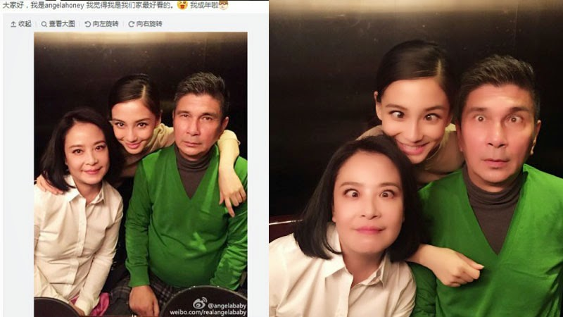 Angelababy Dad