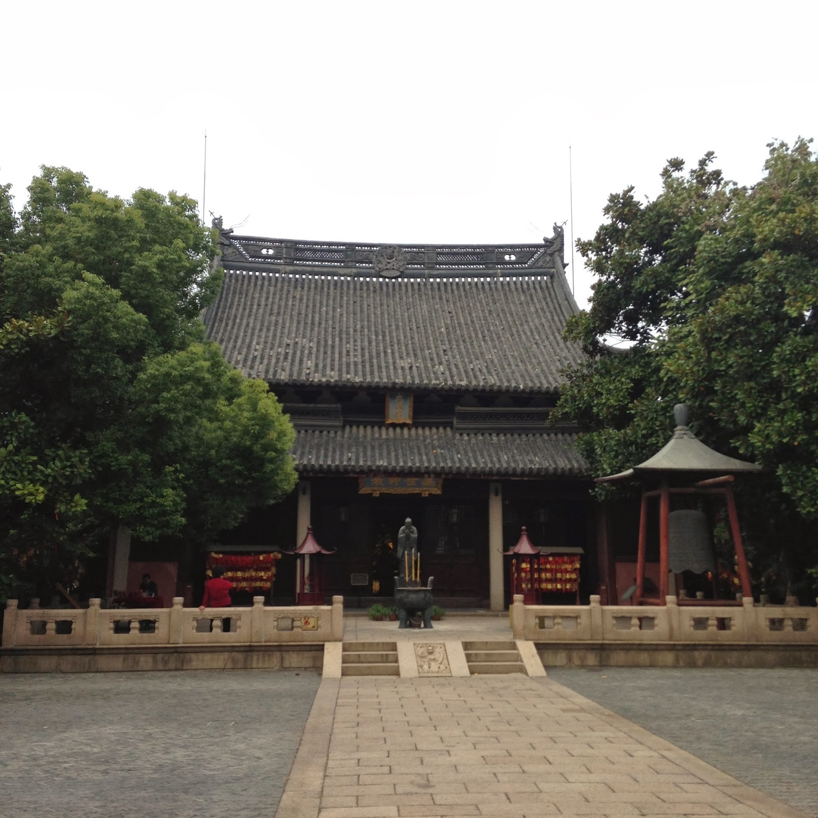 the main premise and center of the confucian teachings What does confucianism center on  what was confucius's main premise  the collected teachings of mencius, one of the four books of confucianism.