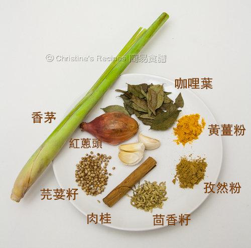 咖哩醬材料 Curry Ingredients