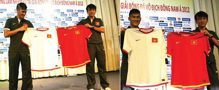 Football teams shirt and kits fan  Vietnam AFF 2012 Nike kits