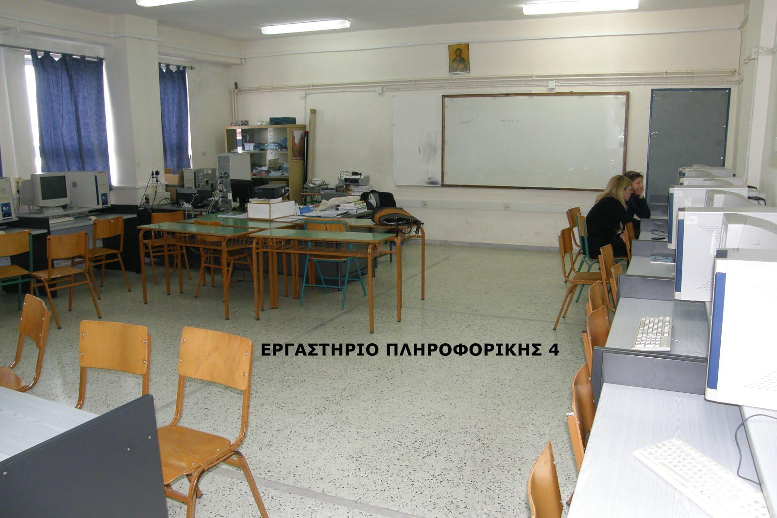 ΤΕΧΝΙΚΟΣ ΕΦΑΡΜΟΓΩΝ ΠΛΗΡΟΦΟΡΙΚΗΣ (1)